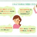 nukumori_img01