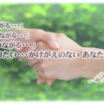 Link_Top_01m02
